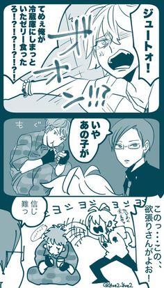 Rap Battle, All Anime, Bungou Stray Dogs, Doujinshi, Tigger, Division, All Star, Cartoon, Manga