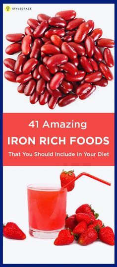 25 Amazing Iron Rich Foods That You Should Include In Your Diet-Iron is an important nutrient for body that helps to improves the hemoglobin levels.for that, you need to include iron rich diet. Enlisted are the 25 foods rich in iron for you to know. Foods With Iron, Foods High In Iron, Iron Rich Foods, Iron Rich Recipes, Meals High In Iron, Hemoglobin Rich Foods, Hemoglobin Levels, Iron Enriched Foods, Foods For Cancer Patients