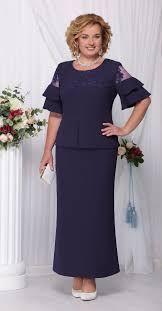 Plus Size Dresses, Plus Size Outfits, Mom Dress, Evening Dresses, Formal Dresses, Gowns Of Elegance, Mothers Dresses, Western Dresses, African Dress