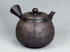 Tokoname Hand-made Black Teapot by Mr. Ouzan MIZUKAMI, #sakura13 : D99*H97mm