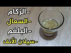 Pin By Om Nour On Health And Fitness Expo Health And Fitness Expo Herbs For Health Arabic Food