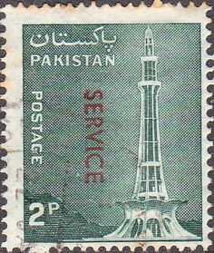 Pakistan 1979 Official SERVICE SG O109 Fine Used SG O109 Scott O94 Other Commonwealth Stamps here