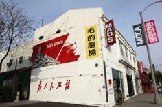 Mao's Kitchen - L.A