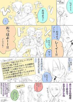 Neverland, Norman, Manga, My Favorite Things, Cute, Manga Anime, Kawaii, Finding Neverland, Manga Comics