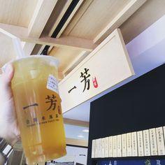 一芳水果茶 金鑽鳳梨綠