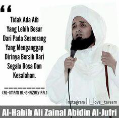 Muslim Quotes, Islamic Quotes, Self Reminder, Alhamdulillah, Deen, Islamic Art, Personal Development, Allah, Life Quotes