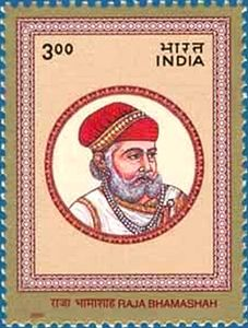 http://jainismus.hubpages.com/hub/Famous-Jains-on-Postal-Stamps