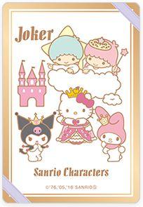 女性を甘く称えるサンリオキャラクターのクィーンカード