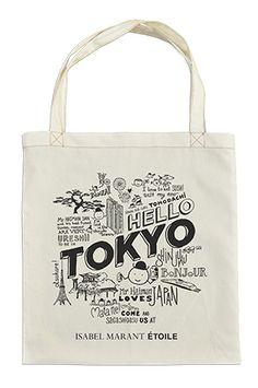 東京初 イザベル マラン エトワールのオンリーショップが新宿にオープン