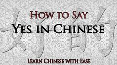 How to say yes in Chinese; get asked this all the time in class