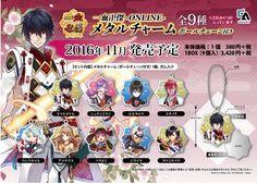 Icchibanketsu -ONLINE- Metal Charm BOX (SET OF 9 PIECES) | 4546098070113 | 一血卍傑 -ONLINE- メタルチャーム BOX