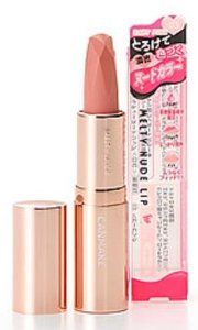 IDA Laboratories CANMAKE   Lip Color   Melty Nude Lip 03 Baby Pink by CANMAKE. $28.00