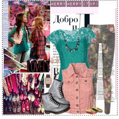 """In The Name of Shake It Up!"" by sweet-jolly-ranchers on Polyvore"