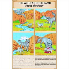 Get Wolf and the Lamb at Wholesale price from largest Exporter, Manufacturer, Distributor and Supplier based in Delhi. Our Wolf and the Lamb available in various size and range. Teaching Short Stories, Short Moral Stories, Moral Stories For Kids, Short Stories For Kids, Dog Stories, Writing Activities, Preschool Activities, Alphabet Activities, Greedy Dog Story
