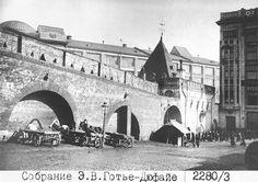 Китайгородская стена в сторону Варварки 1913 год.