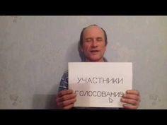 Виктор Кабанов