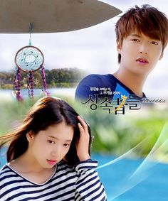 The Heirs.. :)