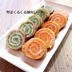 萌え断に新星!?「野菜くるくる豚肉ロール」はテクいらずなのに華やかおかず♩ - macaroni
