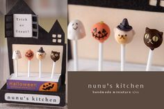 nunu's house - by tomo tanaka - Halloween Miniatures, Halloween Cakes, Halloween Treats, Dollhouse Miniatures, Happy Halloween, Cute Polymer Clay, Polymer Clay Miniatures, Mini Cafe, Mini Mini