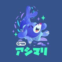 The Starters Funny Gaming Parody T-Shirt Pokemon Gotcha Great Gift Idea