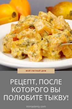 Soup Recipes, Diet Recipes, Cooking Recipes, Tzatziki Sauce, Christmas Appetizers, Russian Recipes, Beetroot, Low Carb Keto, Macaroni And Cheese