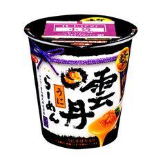 サッポロ一番 贅の極み 雲丹らーめん - 食@新製品 - 『新製品』から食の今と明日を見る!