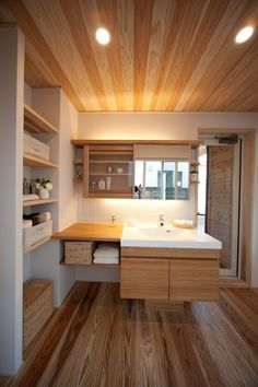 Bathroom Images, Bathroom Trends, Laundry In Bathroom, Small Bathroom, Muji Home, Japanese House, Model Homes, Interior Decorating, New Homes