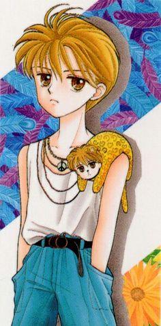 Akito ghepardo