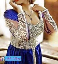 d57a8a6138d Find images and videos about caftan on We Heart It - the app to get lost in  what you love.