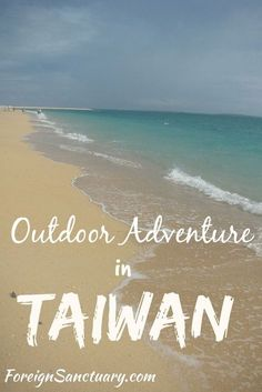 The Beautiful Beach on Jibei, Penghu (the cluster of islands off the coast of Taiwan) ------>Discover Taiwan: My Top 5 Outdoor Travel & Adventure Guide [http://foreignsanctuary.com/2015/05/15/discover-taiwan-my-top-5-outdoor-travel-adventure-guide/]