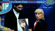 【画像】金沢碧が平井ファラオ光の彼女の声優!めちゃイケで暴露から特定