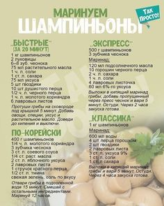Crockpot Recipes, Cooking Recipes, Healthy Recipes, Appetizer Recipes, Salad Recipes, Recipes With Few Ingredients, Russian Recipes, Weight Loss Meal Plan, How To Lose Weight Fast