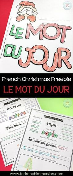 Le mot du jour Christmas edition - For French Immersion Learn French Fast, How To Speak French, French Teacher, Teaching French, Teaching Spanish, French Lessons, Spanish Lessons, French Flashcards, French Education