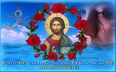 ΟΙ ΑΓΓΕΛΟΙ ΤΟΥ ΦΩΤΟΣ: Δίψα Θεού - Άγιος Σιλουανός ο Αθωνίτης