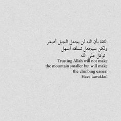 Assalamu alaikoum Being born into Islam is the biggest blessing of Allah, alhamdoulillah. Beautiful Quran Quotes, Quran Quotes Love, Quran Quotes Inspirational, Islamic Love Quotes, Prayer Quotes, Meaningful Quotes, True Quotes, Quotes To Live By, Hadith Quotes