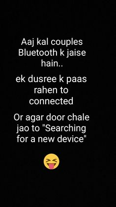 Funny Sad Quotes regarding Really encourage - Daily Quotes AnoukInvit - Funny Sad Quotes regarding Really encourage – Daily Quotes AnoukInvit - Sarcastic Quotes Witty, Funny Quotes In Hindi, Funny Attitude Quotes, Bff Quotes, Funny Thoughts, Jokes Quotes, Daily Quotes, Shayari Funny, Funny School Jokes