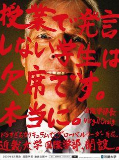 日本新聞協会が主催する第36回新聞広告賞の受賞作品が8日発表され、広告主部門から選ばれる新聞広告大賞には、大分県の別府温泉への来訪を呼びかける「Go! Beppu おおいたへ行こう!キャンペーン」(おんせん県観光誘致協議会)が選ばれた。