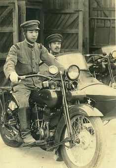 """Japan's government was becoming increasingly militaristic leading up to World War II and eventually suggested that Harley-Davidson employees, including Mr. Child, leave the country. The motorcycle continued to be produced under the name of Rikuo, meaning """"Land King"""" or """"Continent King."""" Rikuo built approximately 18,000 motorcycles between 1937 and 1942, most of which were sold to the Japanese military and Japanese police departments."""
