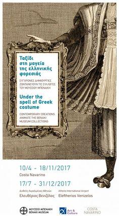 Έκθεση «Ταξίδι στη μαγεία της ελληνικής φορεσιάς» :http://bookingmarkets.net/έκθεση-ταξίδι-στη-μαγεία-της-ελληνικ/