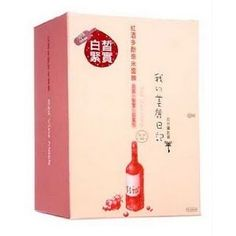 My Beauty Diary Red Vine Mask-10 Piece