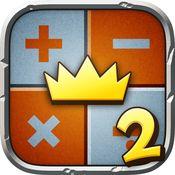 King of Math 2 – Lös logiska problem och träna på de fyra räknesätten