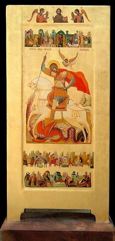 The New Romanian Masters: Innovative Iconography in the Matrix of Tradition / OrthoChristian. Byzantine Icons, Byzantine Art, Religious Icons, Religious Art, Saint George And The Dragon, Orthodox Icons, Sacred Art, Christianity, Vintage World Maps