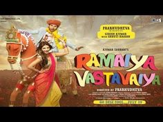 Ramaiya Vastavaiya - Official Film Trailer - Opens Friday!