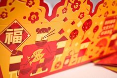 """What do you think about these Chinese inspired illustrations for Malaysian delivery company Hamper2u. """"At Home Creative"""" created the illustrations."""