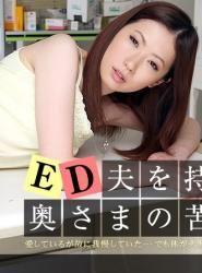 1pondo-102913_687 - Original Drama: Anguish of Wife with Husband ED