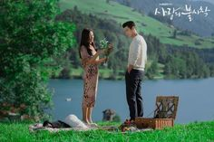 crash landing on you - hạ cánh nơi anh 2020 -son ye jin & hyun bin Hyun Bin, Kim Sun, Scene Image, E Dawn, New Poster, Kpop, Series Movies, Netflix Series, Tv Series