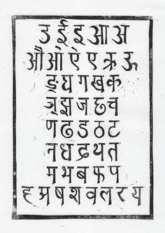 Ananda Fanko Brush Devanagari Calligraphy Font Free On