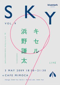 菊地敦己 Bluemark Sky
