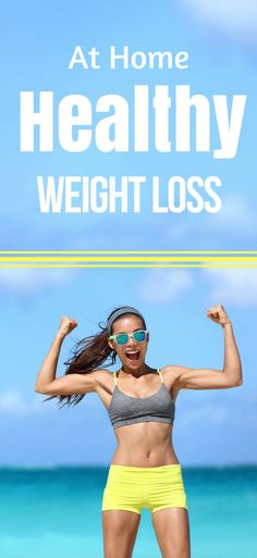 Are you ready for a doable, home weight loss plan from one of the top nutritionists on the planet? One that's perfect for busy moms, dads or anyone? #deiting
