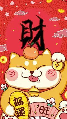 Mood Wallpaper, Wallpaper Iphone Cute, Cute Wallpapers, Neko Cat, Maneki Neko, Lucky Cat Tattoo, Japan Icon, Chinese Patterns, Kawaii Illustration